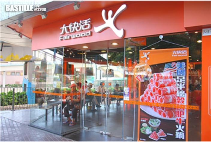 兩快餐店食客無掃「安心出行」或寫資料 被禁晚市堂食