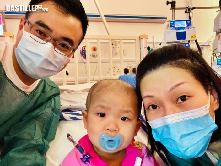 【Juicy叮】19個月大女嬰患罕見癌症 父母盼女兒痊癒再探索世界