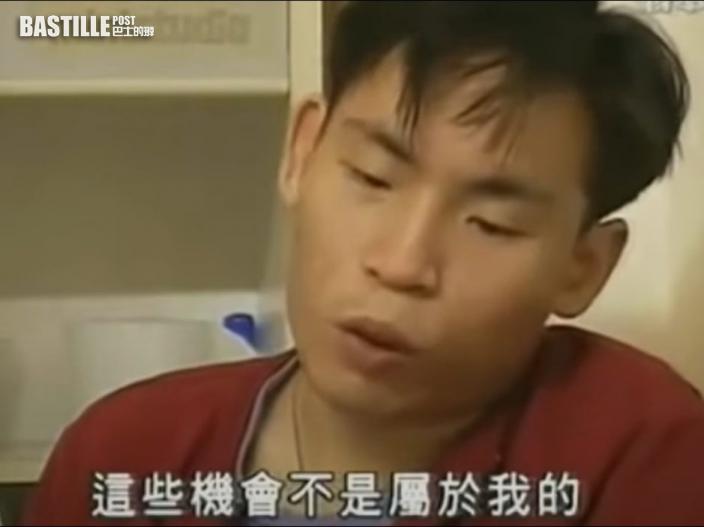 【尋人記】網民盼尋回雙失青年阿源 原來他「不再是零」早已結婚?