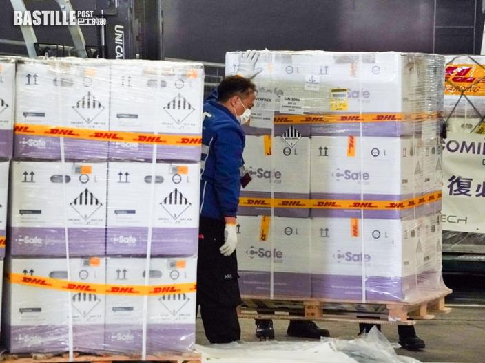 新一批約30萬劑復必泰疫苗 上午已付運抵港