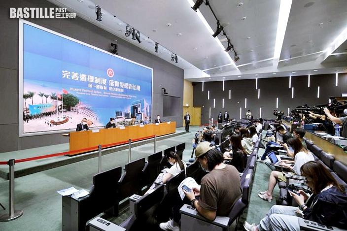 【完善選舉】立會功能組別設30席 新增人大政協及有關全國團體代表界