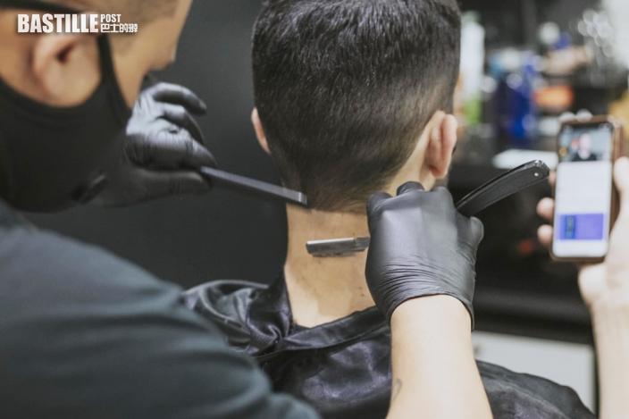 荃灣髮廊涉濫收費用違例 東主及髮型師被捕