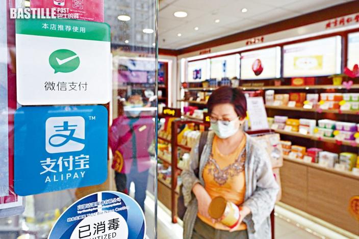 【消費券】政府研杜絕套現 防刻意購物退款