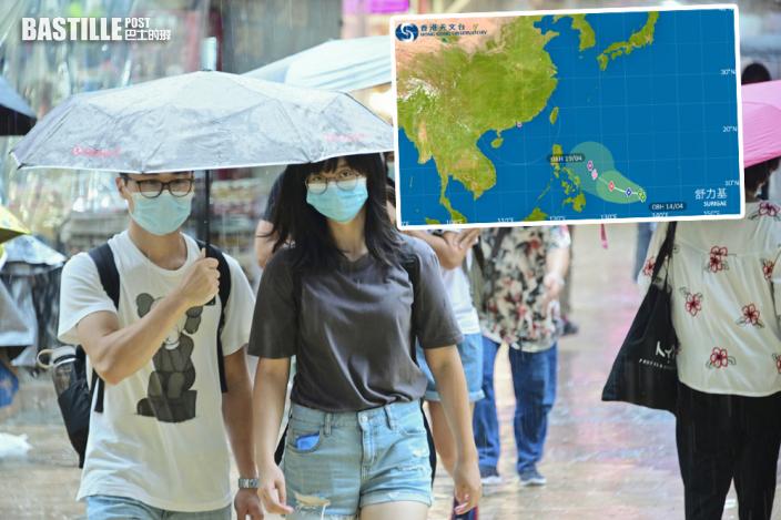 熱帶風暴「舒力基」料未來兩三天增強為颱風 本港將多雲有雨
