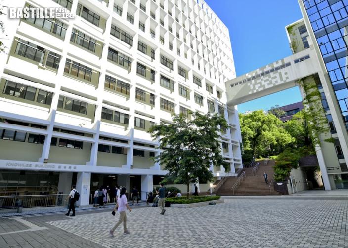 港大擬成立委員會 對涉及國安法指控作評估