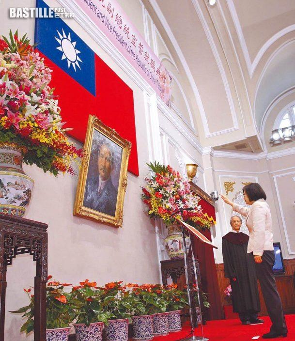 香港教材修改「中華民國政府遷台」 兩岸當局爭論