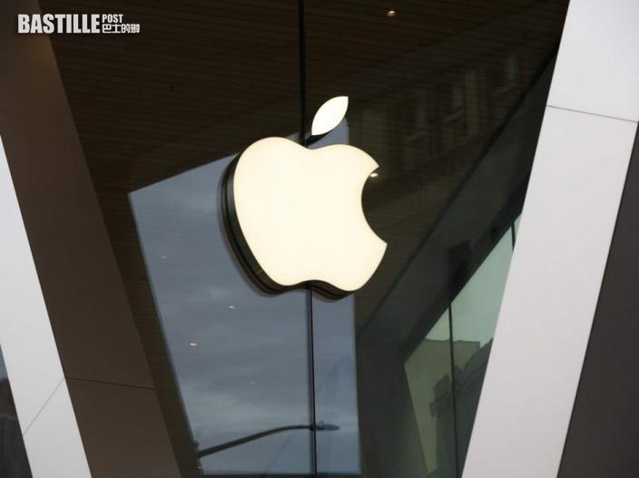 蘋果20日舉行線上發表會 或推出新款iPad