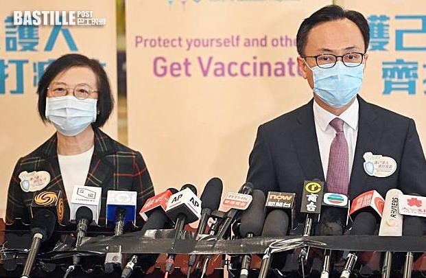 聶德權陳肇始下午3時15分見傳媒 交代最新疫苗接種安排