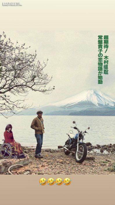 張繼聰Key圖扮揸車去咗富士山    謝安琪笑爆玩嘢:在那邊生活好嗎
