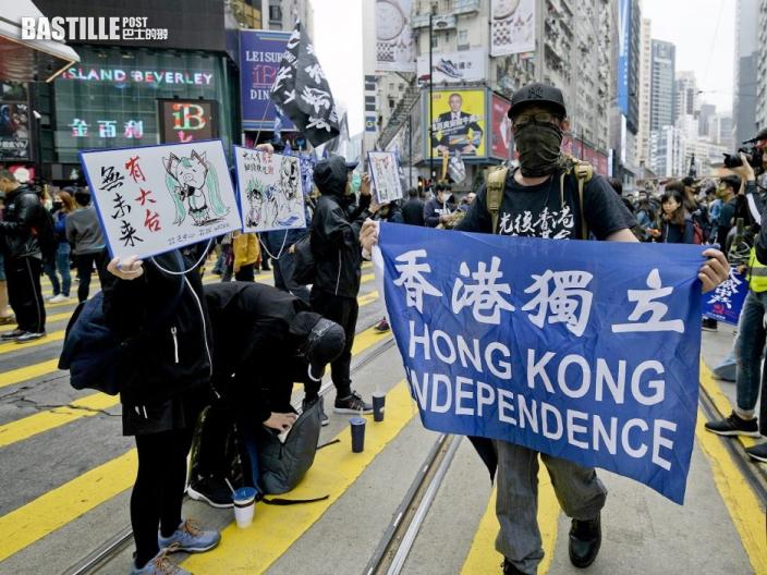 國安機關拘2名內地來港學生 指加入反華組織稱「光復香港」