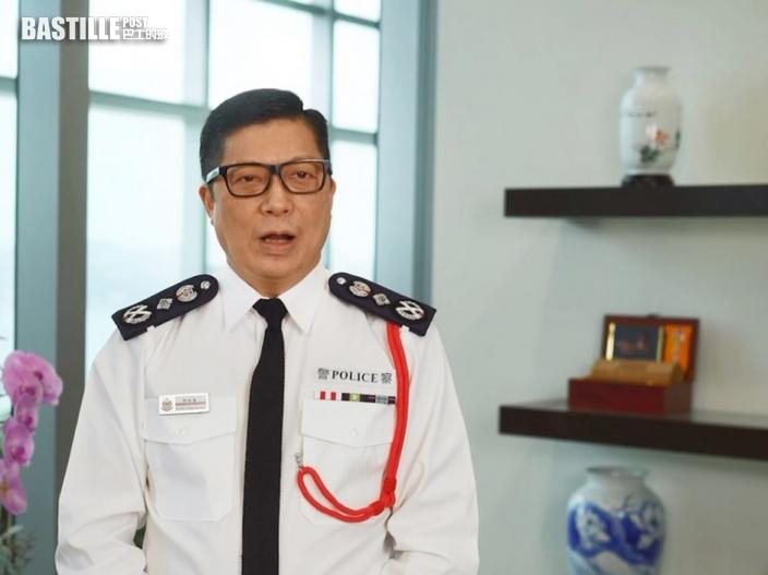 鄧炳強:《國安法》實施至今拘百人 5個月收逾8萬舉報