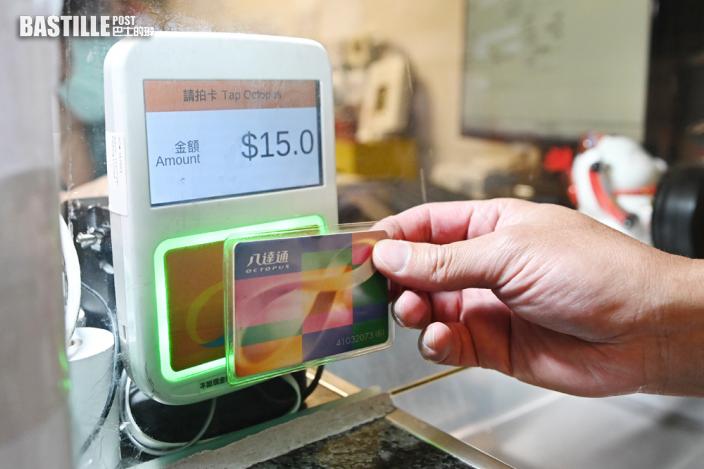 【消費券】配合計劃 八達通月底起自動提升儲值限額至3000元