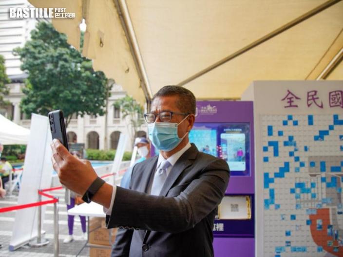 陳茂波社交網站發文 籲市民齊心合力建構國家安全