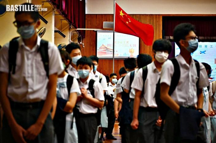 官媒指外部勢力仍將香港作顛覆分裂基地 要加強國家安全意識