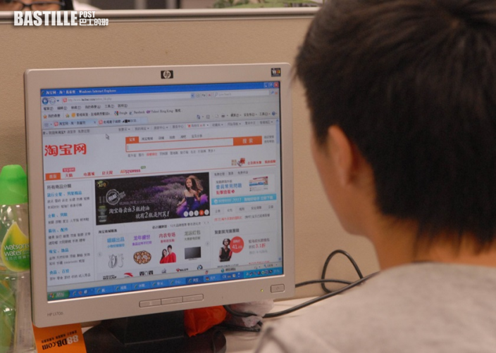 統計處報告顯示網上購物在港更趨流行