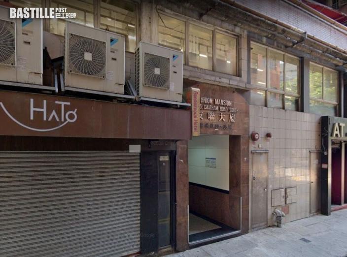 政府抽查友聯大廈160人強檢報告 10人違令遭罰款