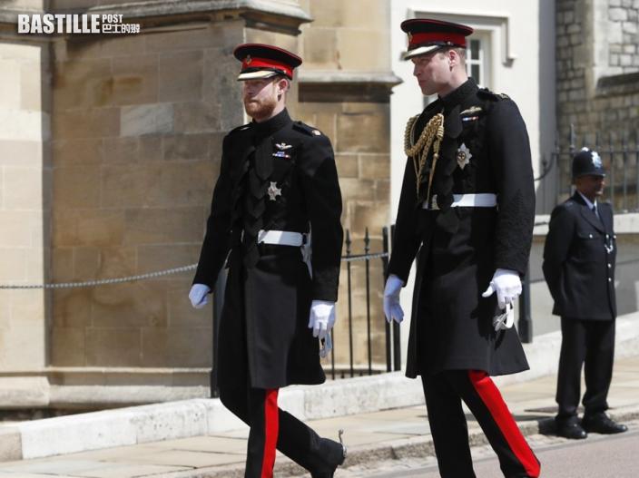 菲臘親王葬禮限30人出席 威廉哈里王子不會並肩而行