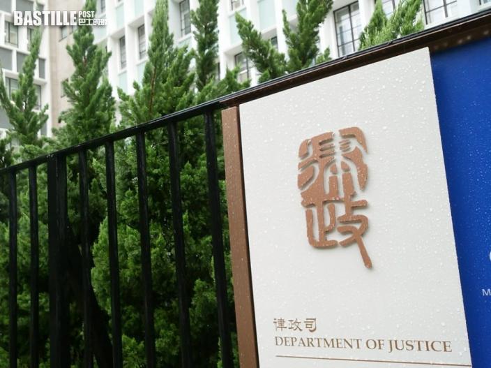 【818及831案】多國政客譴責判決倡釋放黎智英等人 律政司指要求無稽違國際法
