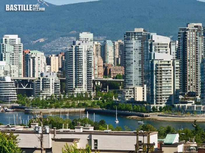 加拿大針對港人特別移民計畫 首3周收逾500申請