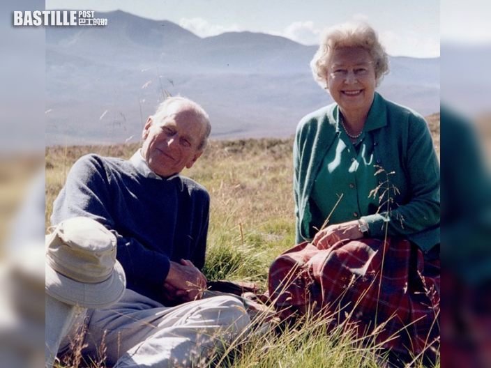 菲臘親王喪禮前夕 英女皇發布與皇夫最愛合照