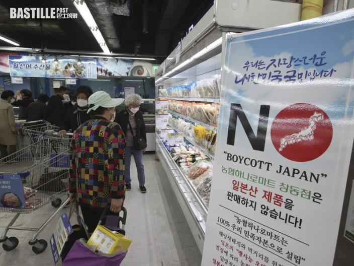 南韓連續3天超過600宗確診