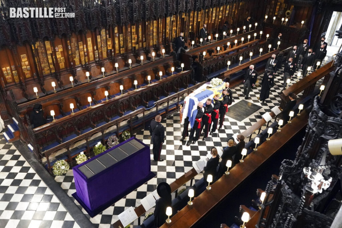 英國菲臘親王喪禮聖喬治禮拜堂進行 英女皇等成員出席