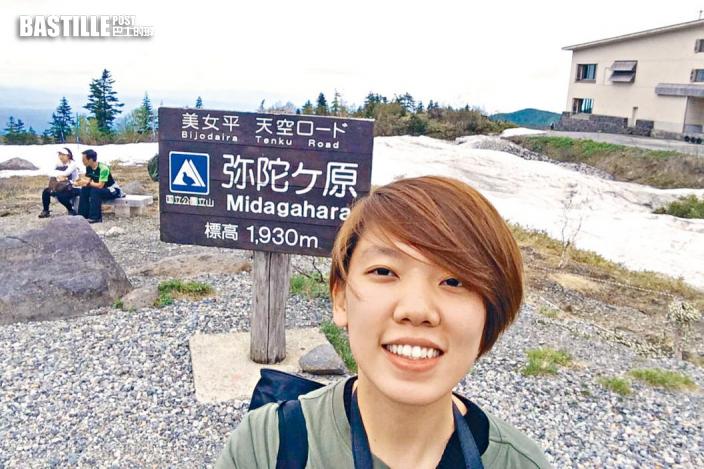 年輕女廚師疑行山失蹤 救援人員飛鵝山搜索