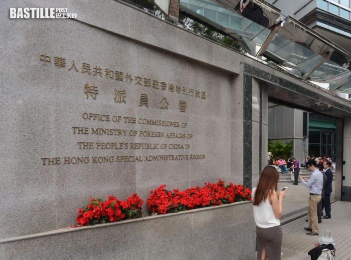 【818及831案】外交部駐港公署促外國政客停止美化及包庇犯罪份子