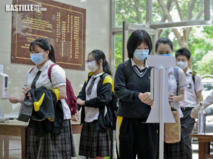 調查指疫情下教師工作壓力增 團體倡增加班師比