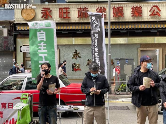 職工盟接逾20僱員被迫打針求助 涉及4至5間食肆