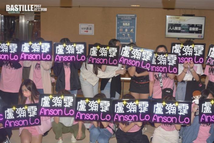 【ViuTV頒獎禮】1500觀眾見證首個音樂頒獎禮   Mirror Fans着隊Tee舉燈牌撐偶像