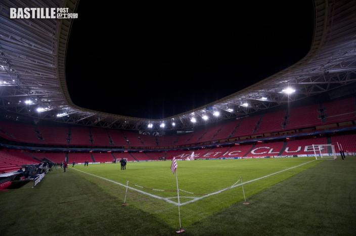 【歐聯】歐洲足協團結各地 反對歐洲超級聯賽誕生