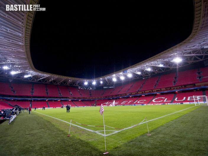 歐洲超級聯賽成立涉12支球隊 歐洲足協發聲明反對