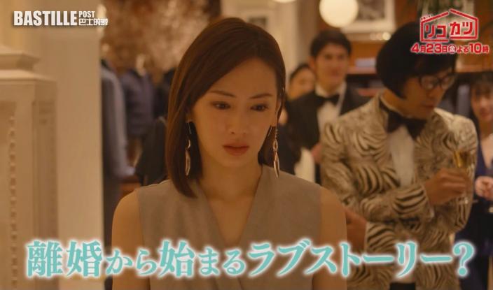 產後回歸劇《離婚活動》收視僅9.7% 北川景子被叫「阿嬸」激嬲網民