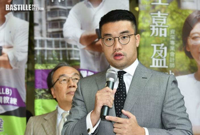 觀塘區議員李煒林退黨 感謝公民黨支援及提攜