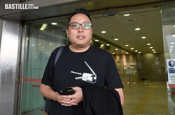 「快必」被控煽動等罪案 辯方申終止聆訊官開庭處理