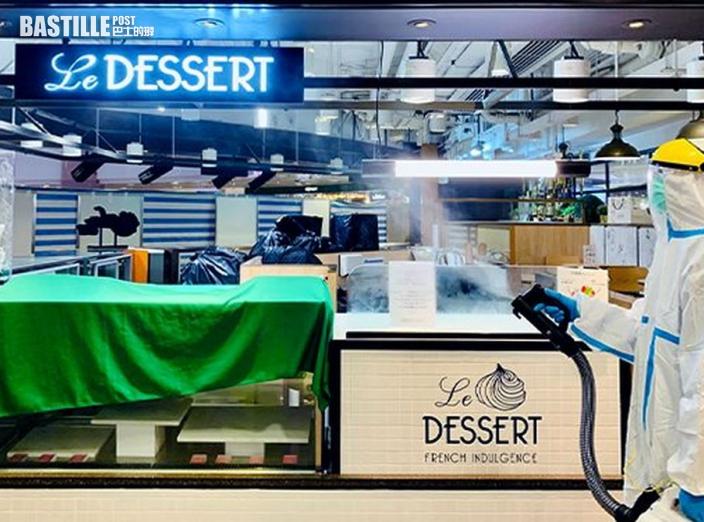 海港城citysuper甜品外賣專櫃Le Dessert暫時停業 相關員工已檢測