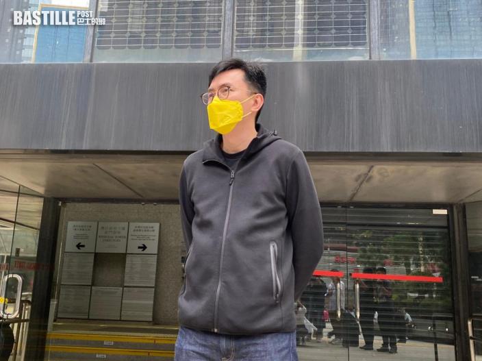 黎智英何俊仁等人涉10.1非法集結案 5月17日開審