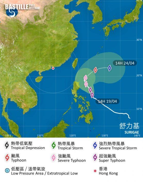 天文台:「舒力基」成為自1961年最強4月超颱