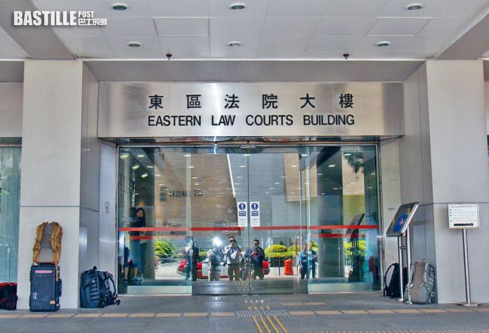 涉7.1港島聚集拒出示身份證被控 女公務員獲撤控准簽守行為
