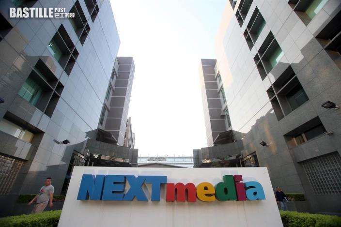 壹傳媒擬出售台灣《蘋果日報》
