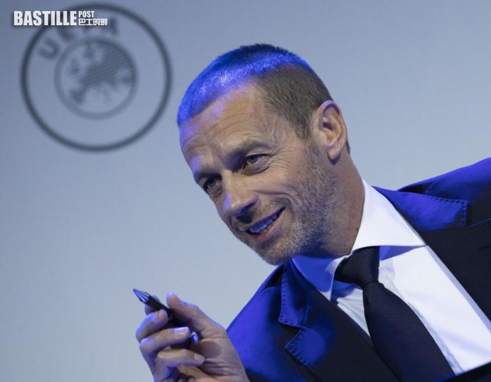 【歐超聯】12豪門飛起UEFA 自組歐超聯
