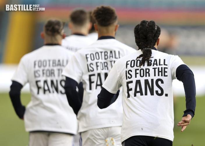 【歐超聯】參賽球員隨時面對世界盃禁賽 歐超聯豪門老闆不怒反喜