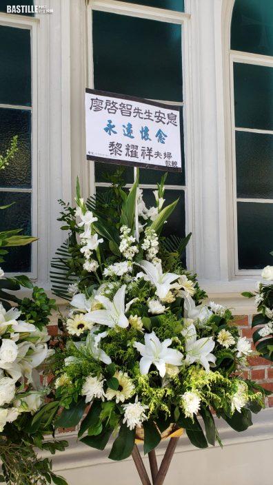 【智叔安息禮】過百賓客排隊等量體溫入場     郭富城杜琪峯黃日華出席悼故友