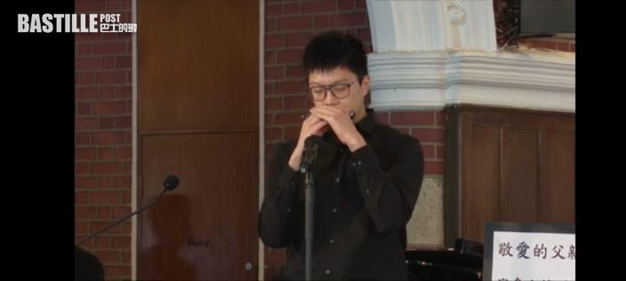 【智叔安息禮】兒子台上吹口琴送別   陳敏兒親述智叔人生每一段落