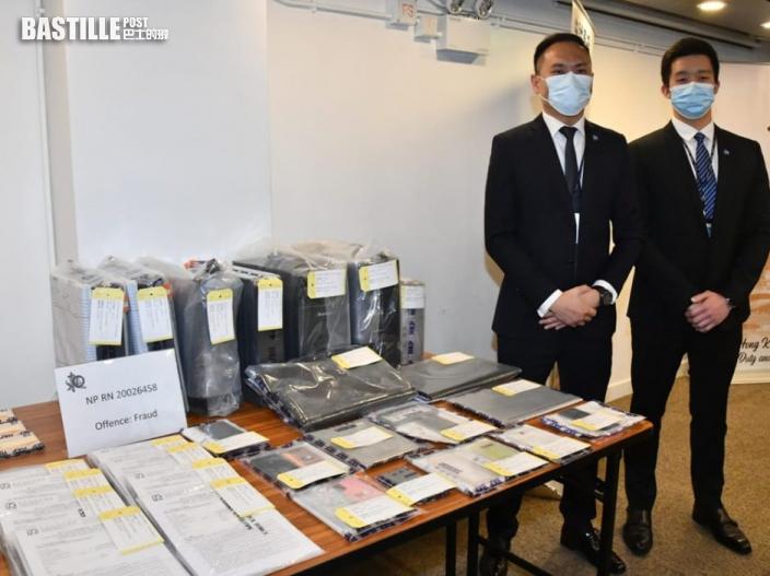 15間旅行社涉偽造單據呃政府逾295萬資助 19人被捕包括14名董事