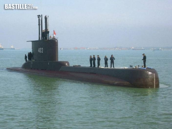 印尼海軍一艘潛艇失蹤 53人下落不明
