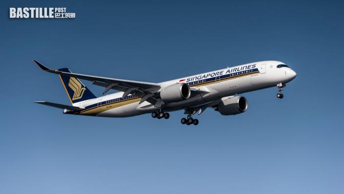 港星旅遊氣泡重啟 國泰及新航特定航班5.26首航