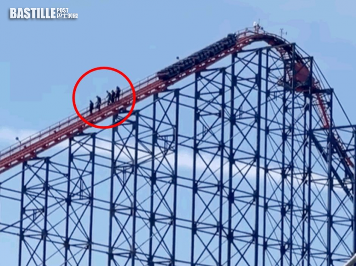 全英最高過山車故障 乘客60米高處沿樓梯返地面