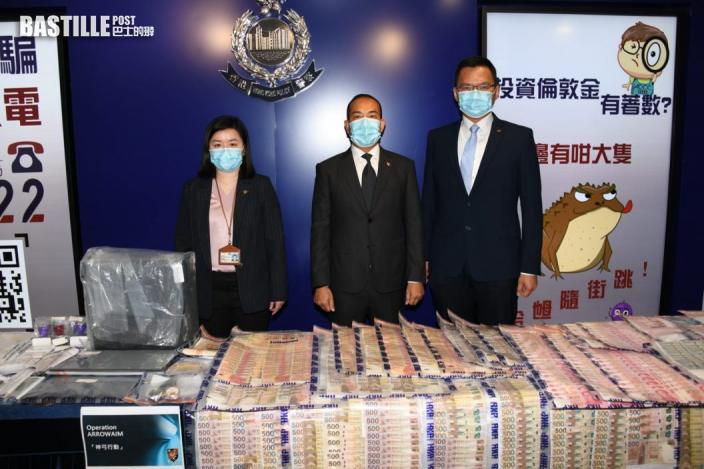 警破2.3億跨境倫敦金騙案逾百內地人中招 7男女被捕